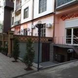 Hostel Bivouac — фото 3
