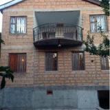 Apartments on Arzni Street — фото 2