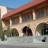 Гостиница Kecharis — фото 3