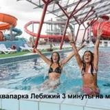 Мини-отель Ля Менска — фото 1