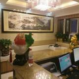 Fuxiang Business Inn — фото 3