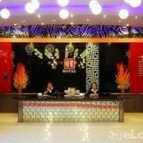 Harbin Xilong Hotel — фото 2