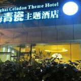 Гостиница Shanghai Celadon Theme — фото 3