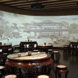 WH Ming Hotel Shanghai — фото 1