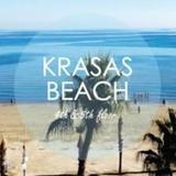 Krasas Beach — фото 1