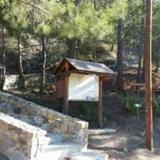 Adonis Mountain Villa — фото 3