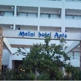 Melini Hotel Apartments — фото 1