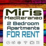 Miris Mediterraneo Apartments — фото 2