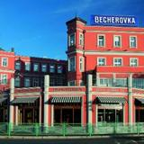 Apartmany Becherplatz — фото 2