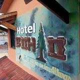 Hotel Bohio — фото 1