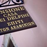 Гостиница Casa Dei Delfini — фото 3