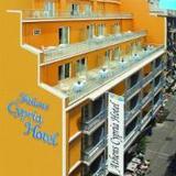Гостиница Athens Cypria — фото 2