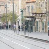 Best Location in Jerusalem Vacation — фото 3
