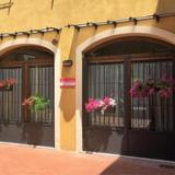 Residenza Giulietta — фото 3