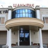 Гостиница Шанырак на Абая — фото 3