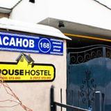 House Hostel — фото 2