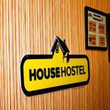 House Hostel — фото 1