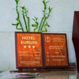 Гостиница Europa — фото 2