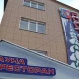 Rostov.ru — фото 2