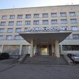 отель Дружба-Ростов — фото 3