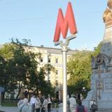 Хостел Наполеон Москва — фото 3