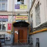 Аскет Отель на Комсомольской — фото 3