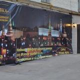Гостиница Выставка — фото 1