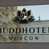 БуддОтель Москва — фото 2