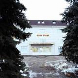 Мини-отель Отдых 6 — фото 2