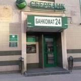 Мини-Отель Звезда Курская — фото 2