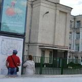 Гостиница Президент — фото 1