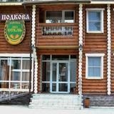 Эко-отель Подкова — фото 1