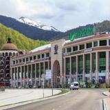 Гостиница Гала-Альпик — фото 1