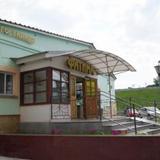 Гостиница Фатима — фото 1