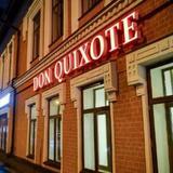 Гостиница Дон Кихот — фото 1
