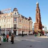 Апартаменты Как дома Татарстан 66 — фото 3