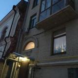 Апартаменты на Кремлевской 2А — фото 1