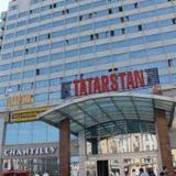 Гостиница Татарстан Казань — фото 2