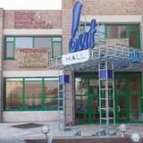 Гостиница АМАКС Сафар — фото 3