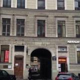 Мини-Отель на Террасе — фото 1