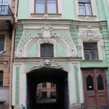 Гостевой Дом Исаакиевская площадь — фото 1