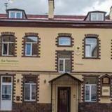 Мини-Отель Дом Романовых — фото 1