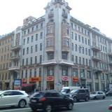Капитал Отель на Сенной — фото 1