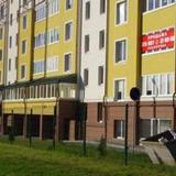 Апарт-отель №1 — фото 2