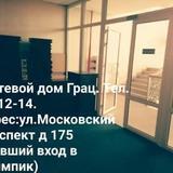Отель Агора — фото 2