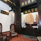 Гостиница AMOY by Far East Hospitality — фото 2