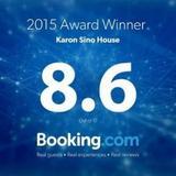 Karon Sino House — фото 3