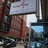 Total-Inn — фото 1
