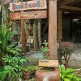 Maekampong Kidteng — фото 1