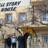 Nil Story House — фото 1